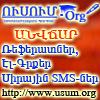 wWw.USUM.Org